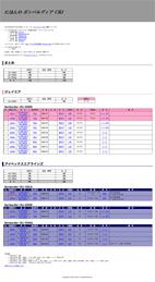 Bombardier_crj_121110